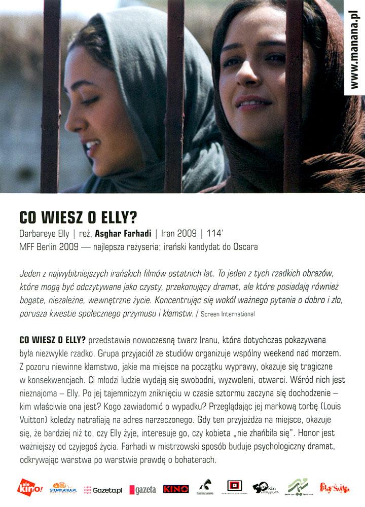 Ulotka filmu 'Co Wiesz O Elly? (tył)'