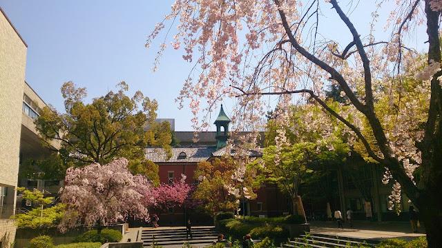 Otani University, Japan, 〒603-8143 京都府京都市北区小山上総町