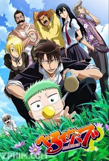 Vua Quỷ - Beelzebub (2010) Poster