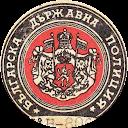 GEORGI KALINOV