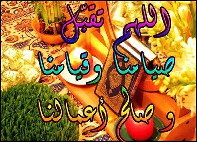 خيمه ورد للفنون رمضان 2013