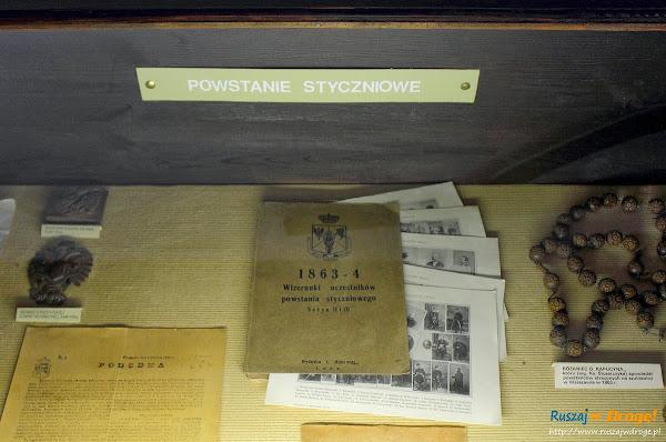 Muzeum Pamięci Walki o Niepodległość Narodu w Wąchocku