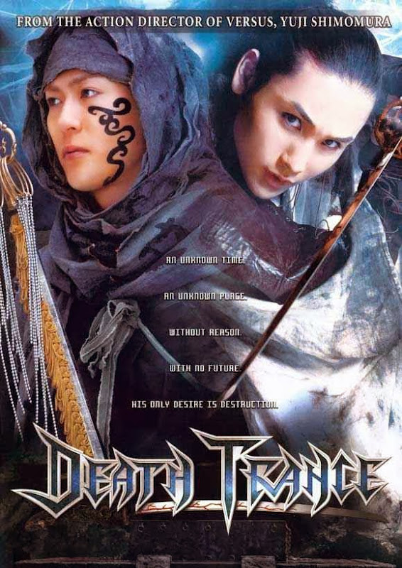 Poster Of Death Trance (2005) Full Movie Hindi Dubbed Free Download Watch Online At Alldownloads4u.Com