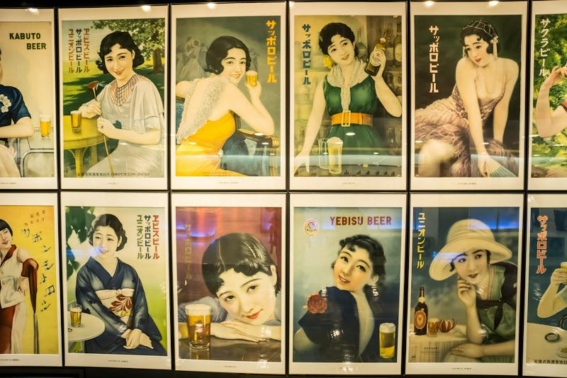 サッポロビール博物館 写真14