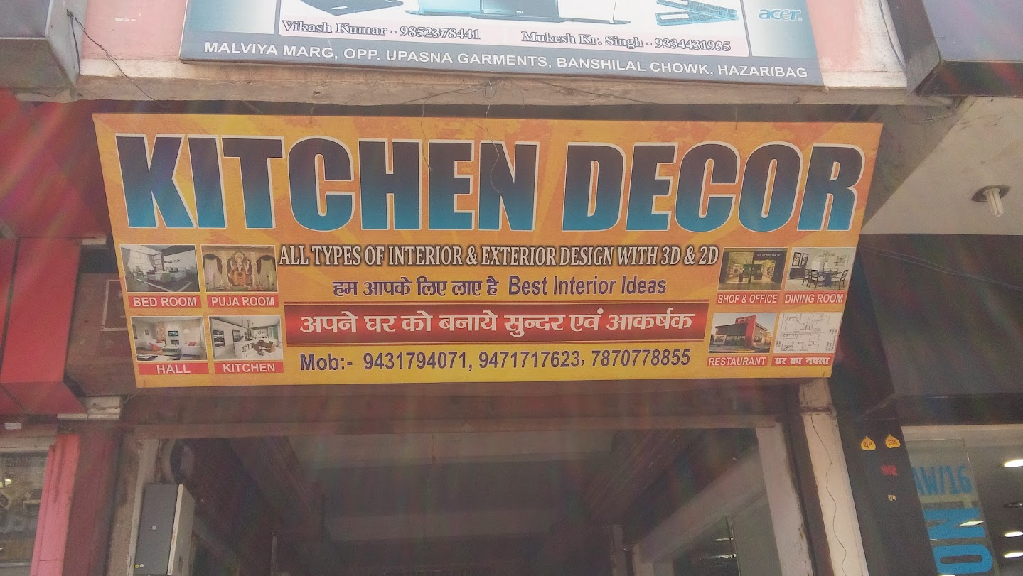 Kitchen Decor - Interior Designer in Hazaribagh