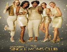 فيلم The Single Moms Club