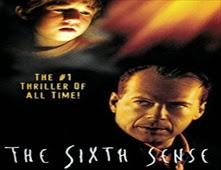 فيلم The Sixth Sense