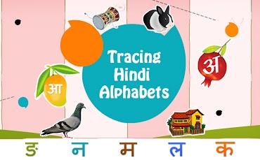 Mahindra Rise app