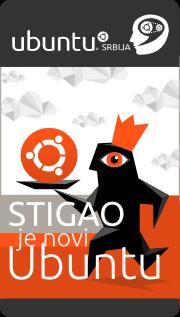 Ubuntu LoCo Srbja