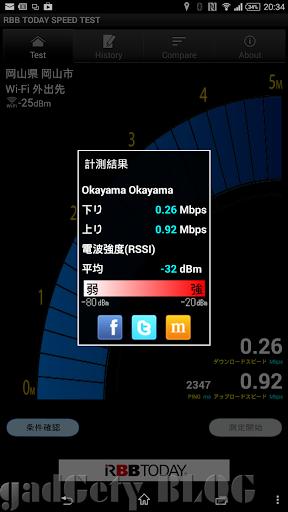 WiMAX(ワイマックス)提供エリア | 【公式 …
