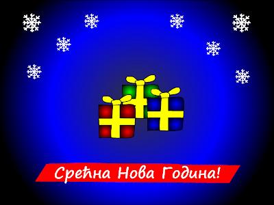 Pokloni sa porukom: Srećna Nova godina!