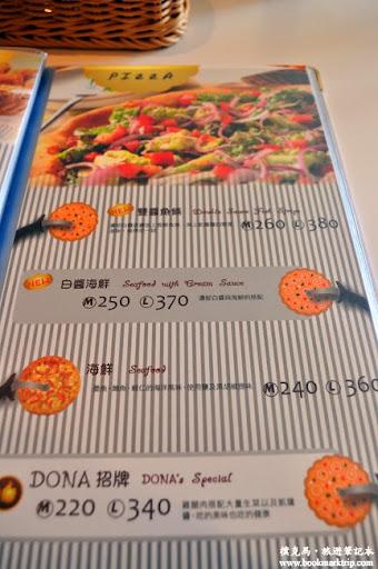 朵那披薩Dona Pizza菜單