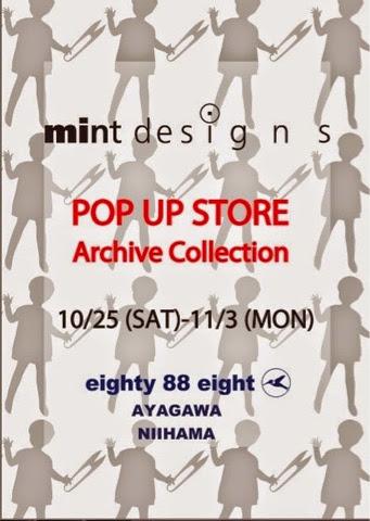 mintdesigns-ミントデザインズ-LACE T DRESS♪香川・綾川店