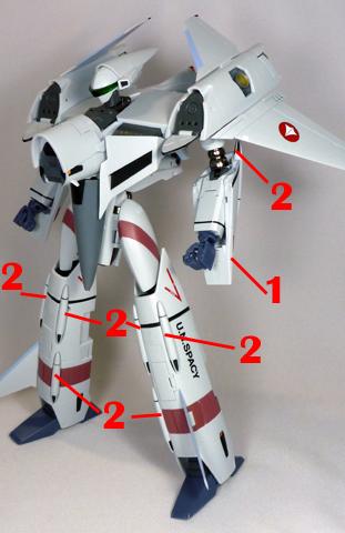 Macross Flashback 2012 VF-4G Lightning III Armament weapon position