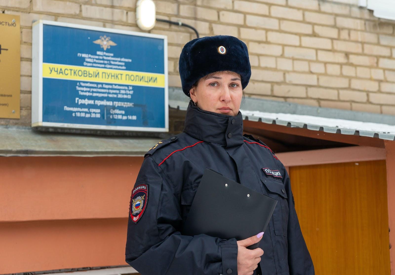 Работа для девушек в полиции челябинск селфи фото девушек на работе