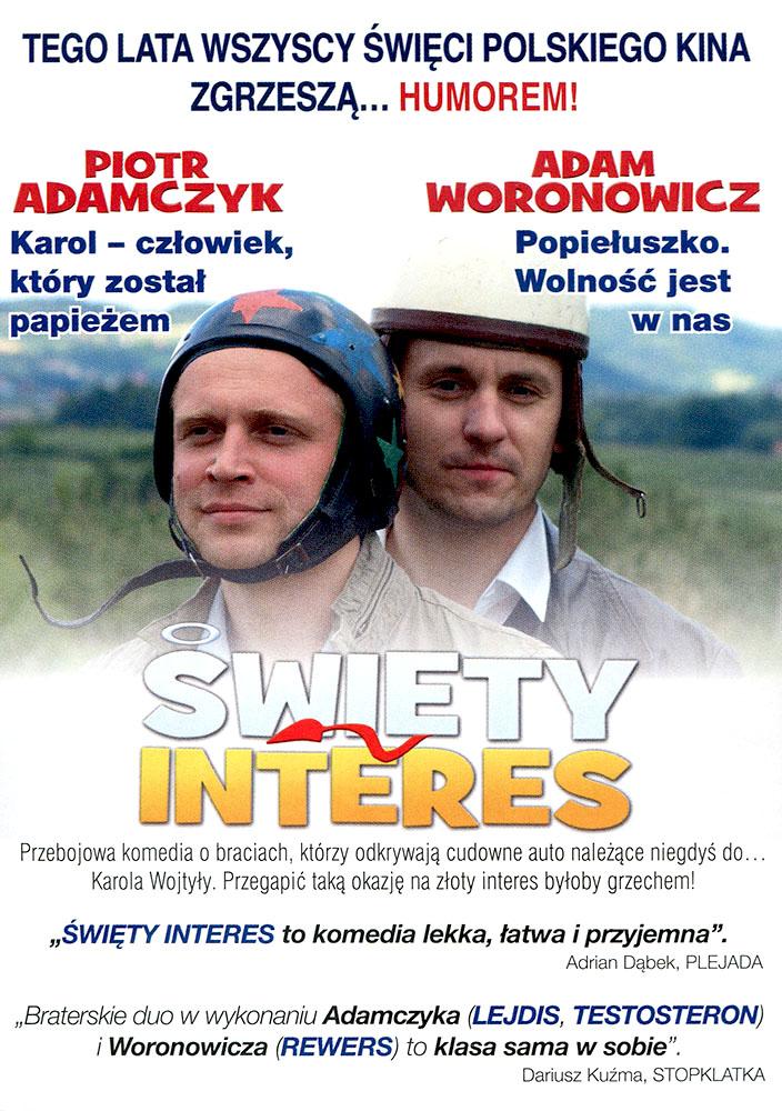 Ulotka filmu 'Święty Interes (tył - wersja B)'