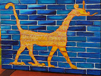 Babylon Ancient Sumerian Art