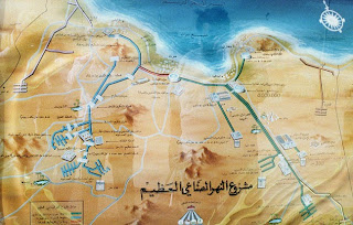 Virtually unknown in the West: Libyas water resources  manmade