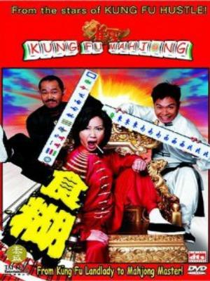 Phim Cao Thủ Mạt Chược - Kung Fu Mahjong