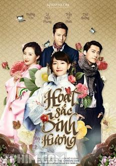 Hoạt Sắc Sinh Hương - Legend of Fragrance (2014) Poster