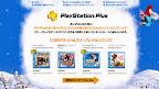 【PS Plus】12月フリーに「ディスガイア4」「みんごる6」「リトルビッグプラネット」が登場!