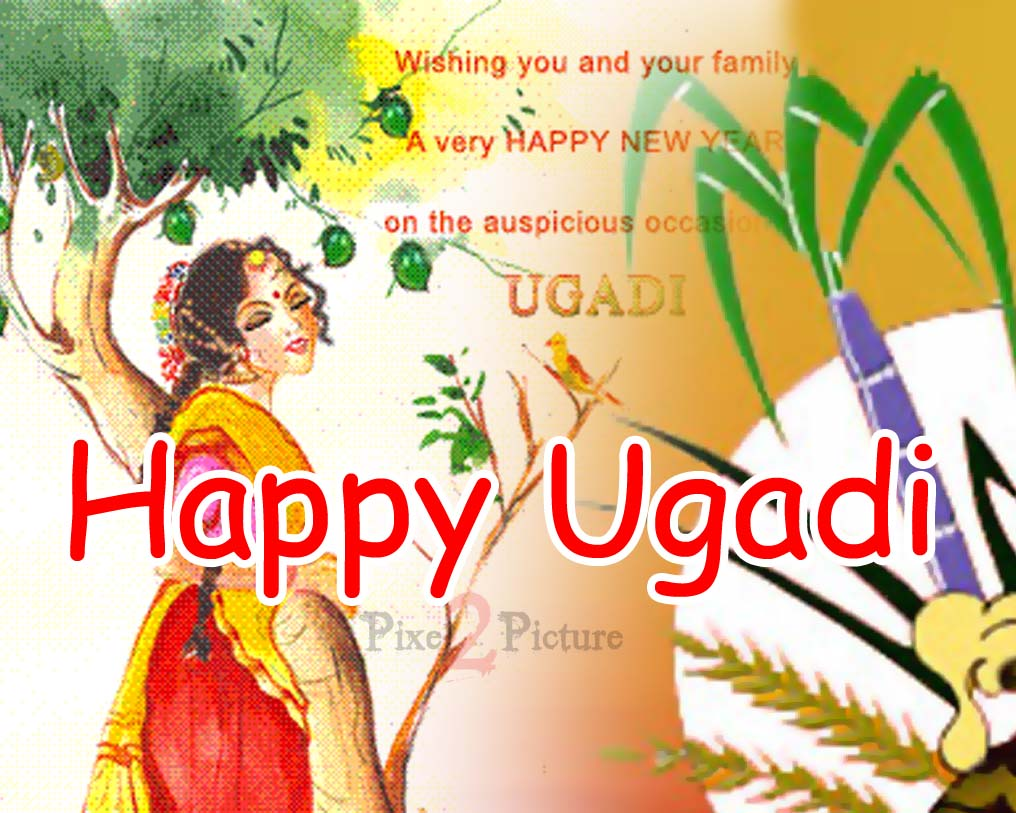 Ugadi 2011 Wishes To Your Family Pixel2picture Blog