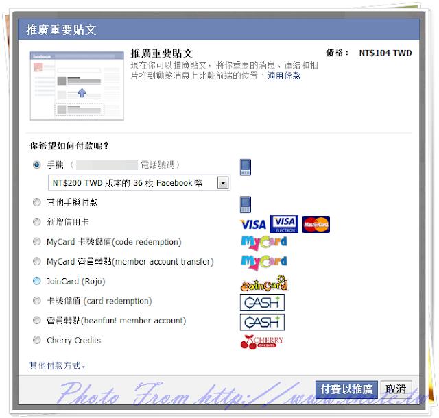 facebook%2520promote%2520post 2