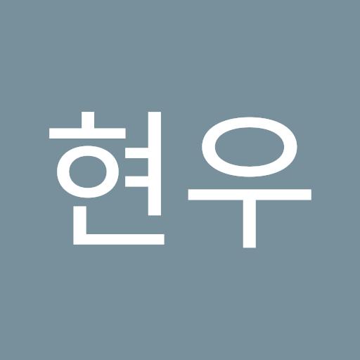 현우 bae