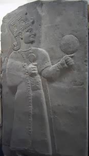 Эпитет Вурунсему Матерь переносится на Кубабу и во фригийских надписях неизменно сопровождает имя Кибелы, ставшей главной богиней фригийцев