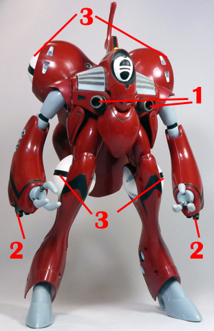 The Super Dimension Fortress Macross Do You Remember Love Meltrandi Queadluun-Rau Battle Suit  Miria 639 Custom Armament weapon position