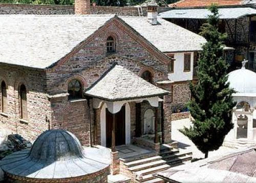 Monastery Of Koutloumousiou Holy Mountain Letter Signing Of The Confession Of Faith