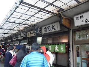 sashimi, Sushi Dai, Tokyo, Japan, Tsukiji Fish Market
