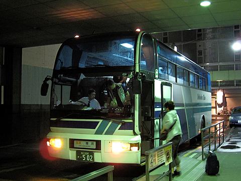道北バス「高速あさひかわ号」・502 旭川到着
