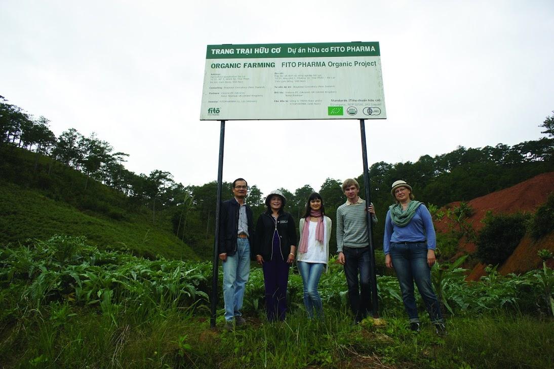 ферма органическая