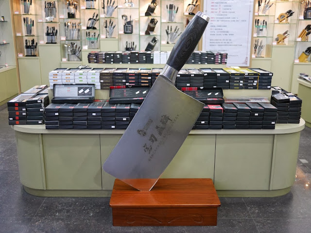 giant cleaver at Smart Wife Knives in Yangjiang
