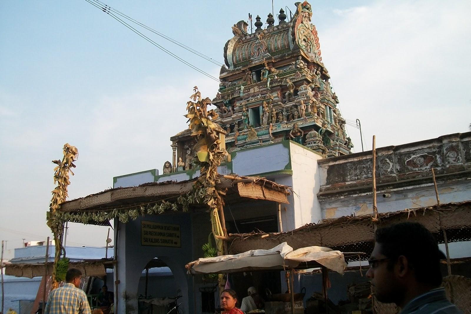 nrameshrao: Kodumudi Temple