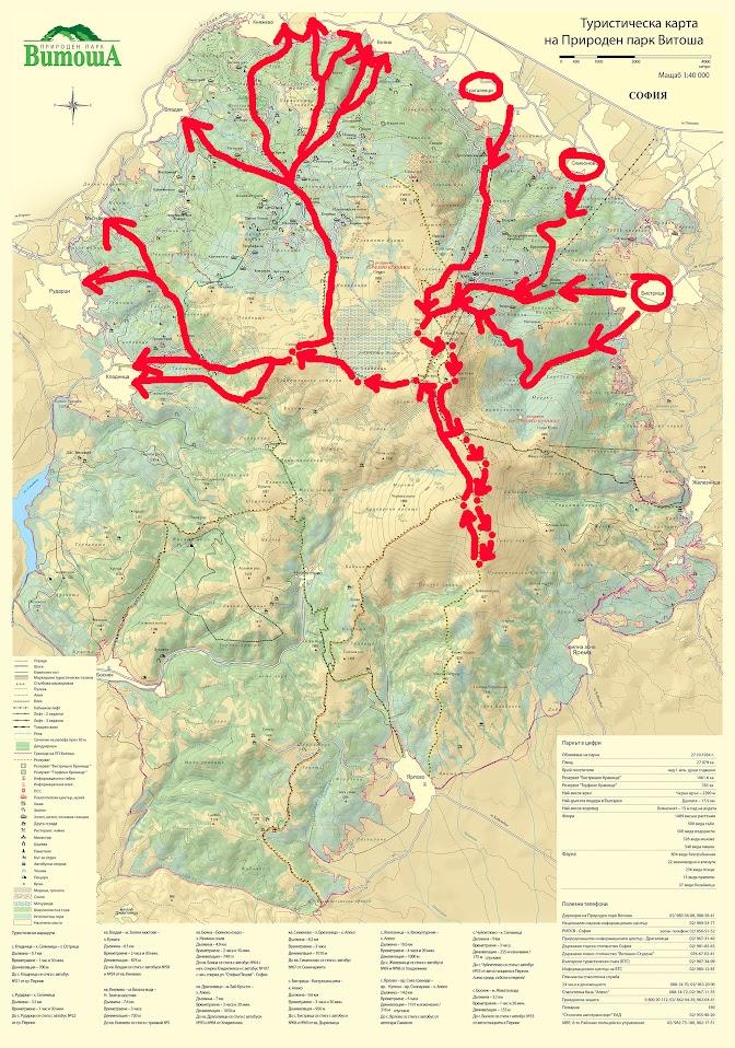 Planinarski Forum Pregled Na Tema Vitoshkata Duzina 12 Te