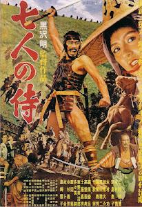 Bảy Võ Sĩ Samurai - Seven Samurai poster