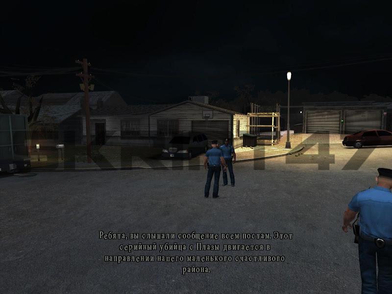 Manhunt 2 HD Скриншот 1