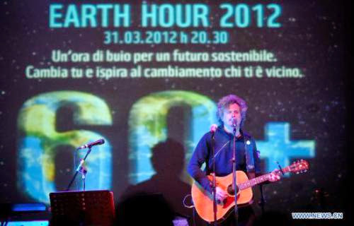 Earth Hour Campaign Observed Around Globe