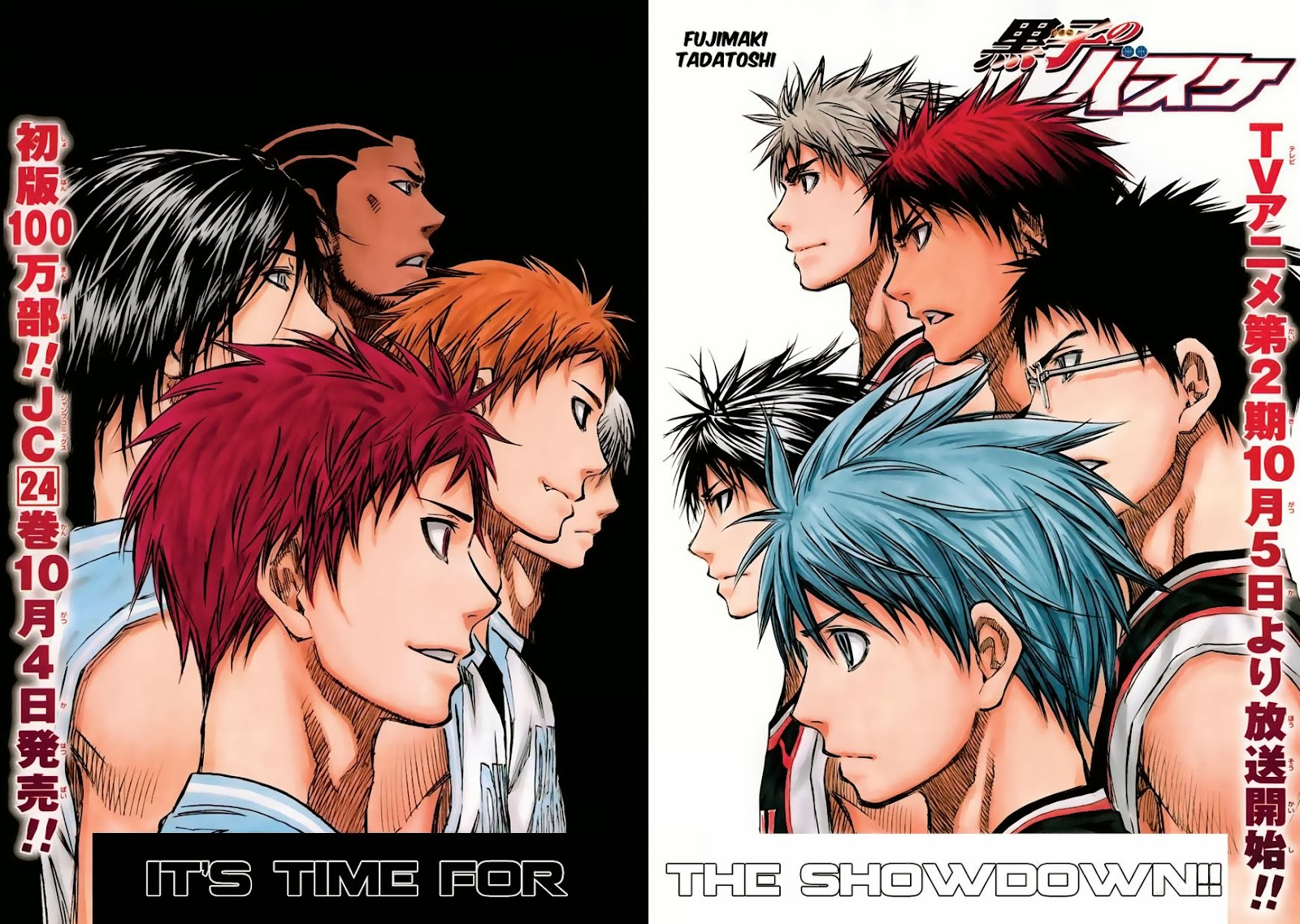 Kuroko no Basket Manga Chapter 231 - Image 02-03