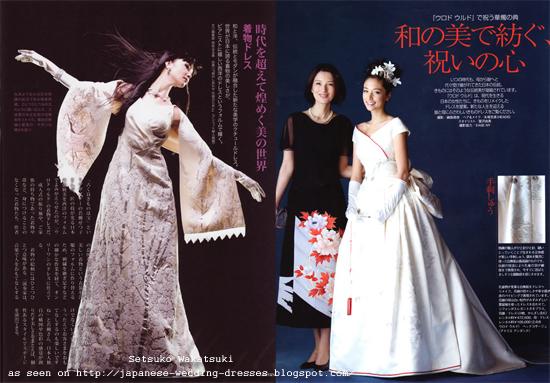 Japanese Wedding Dresses Beyond the Kimono: Western-Style Kimono ...
