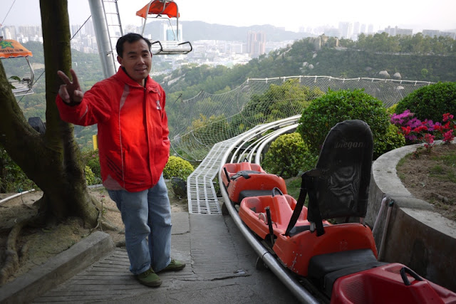 Beginning of a mountain slide at Jingshan Park in Zhuhai, China