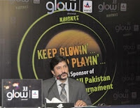 All Pakistan Tape Ball GLOW Kricket Tournament 2011 by Warid
