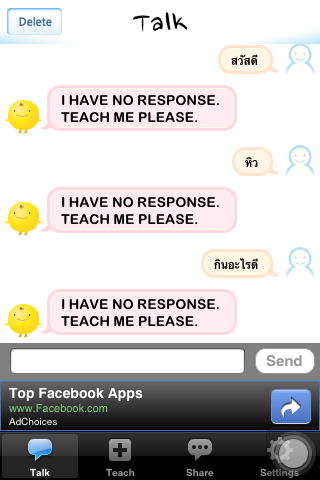 SimSimi iPhone