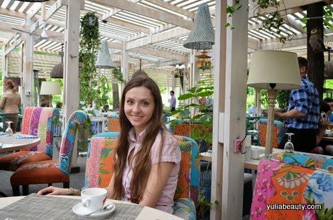 Юлия Ульянова