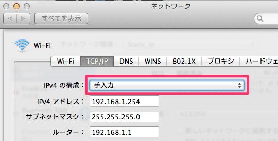 wifi_fix_05