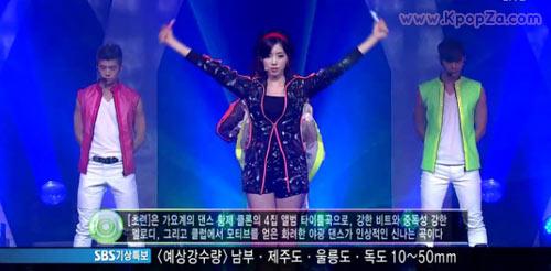 2PM และ T-ara ร่วมแสดง 'First Love' ใน Inkigayo