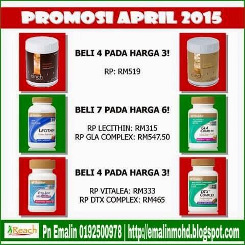 promosi vitamin