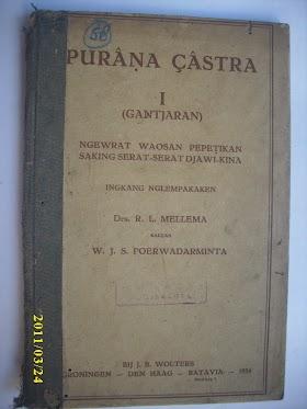 "Buku "" PURANA CASTRA"" 1934 jilid I.  TERJUAL / SOLD OUT."